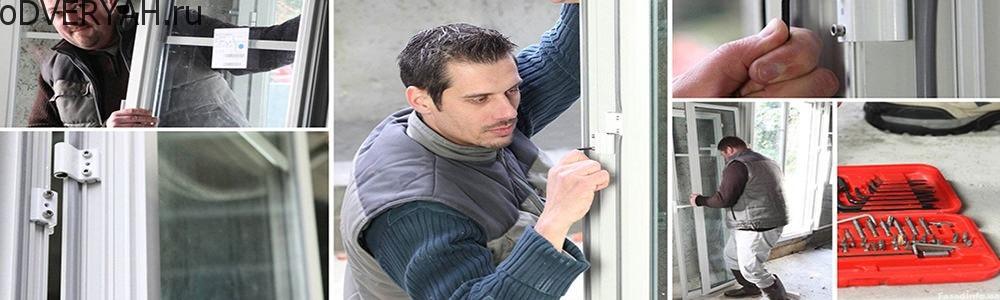 Требования к дверям из металлопластика, плюсы и минусы использования, правила монтажа на входе