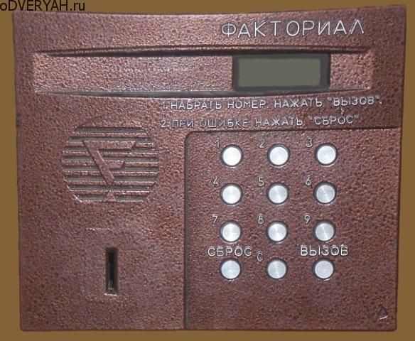 домофон
