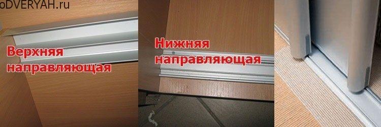 механизм раздвижной двери