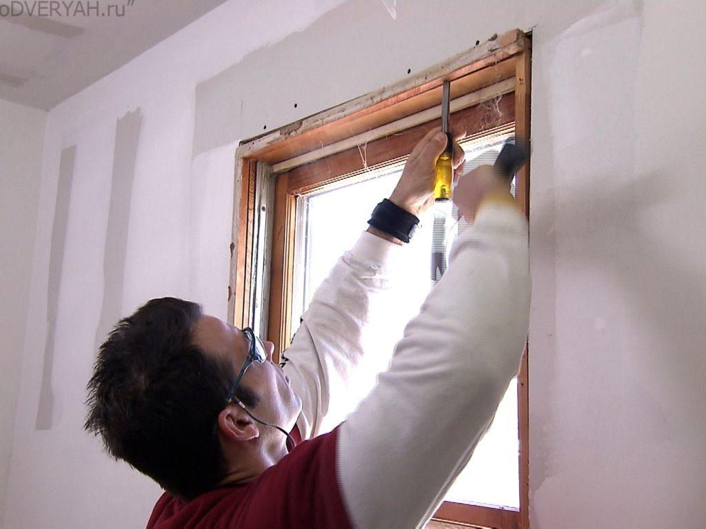 демонтаж дверного проёма