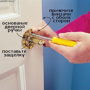 ремонт ручки
