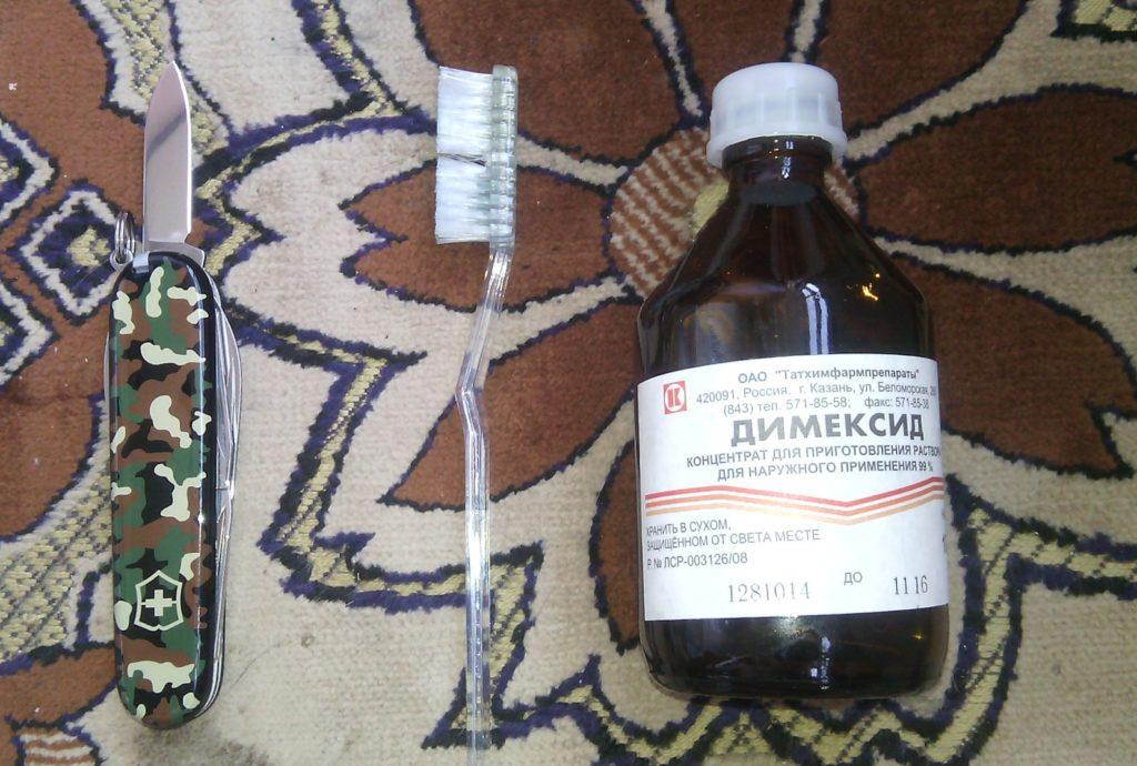 оттереть пену димексидом